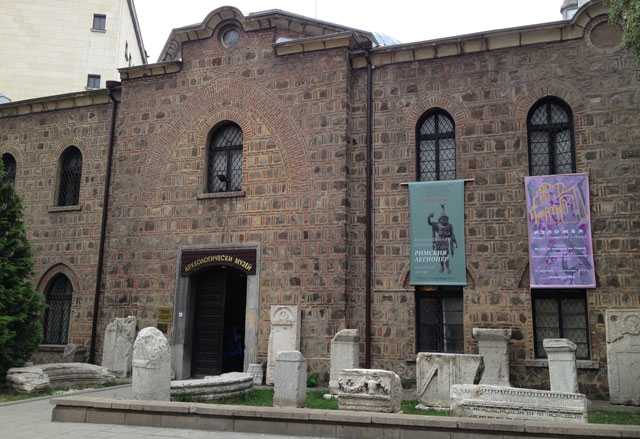 The archeology museum