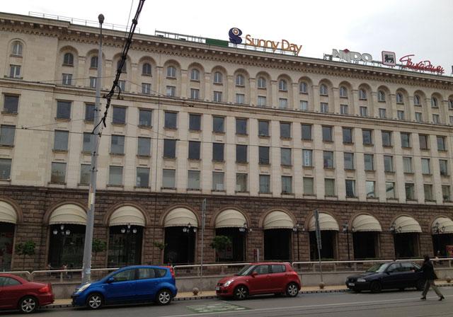 TSUM department store